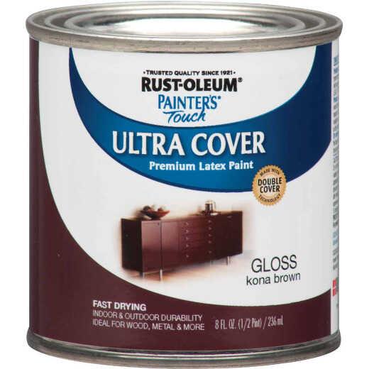 Rust-Oleum Painter's Touch 2X Ultra Cover Premium Latex Paint, Kona Brown, 1/2 Pt.